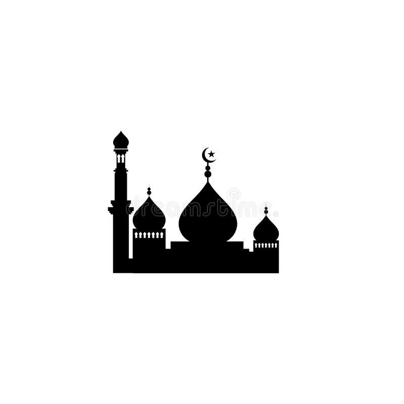Islamic Mosque Logo Vector Icon Stock Vector Illustration Of