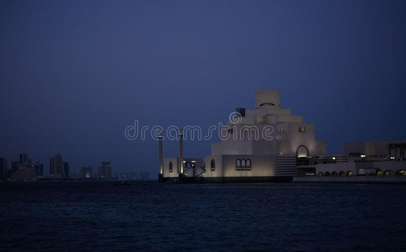 Islamic museum at night royalty free stock image
