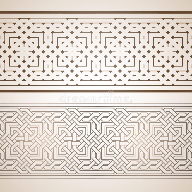 Islamic pattern royalty free illustration