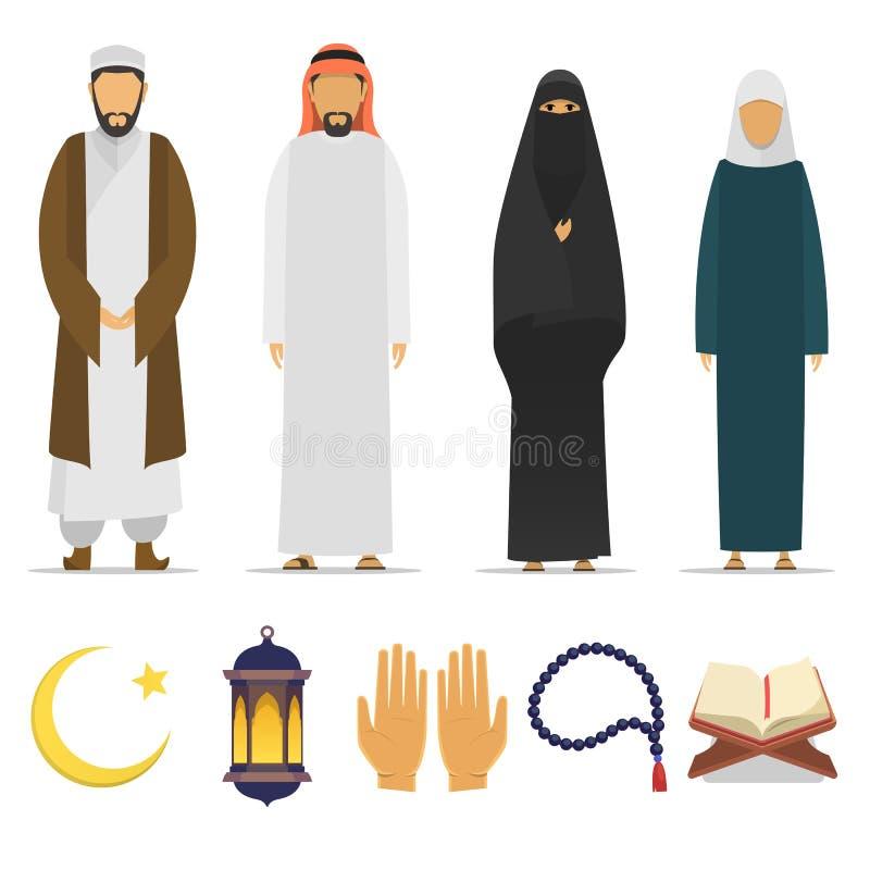Islamic Peoples And Religion Symbols Stock Illustration