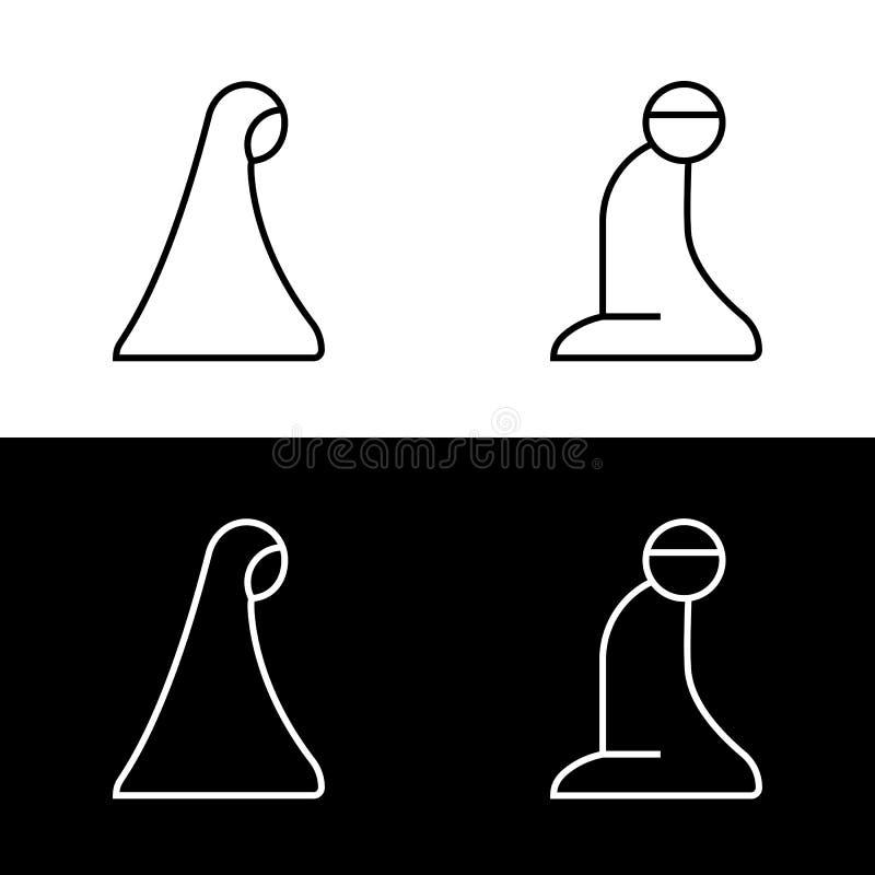 Islamic Prayer Room Area Sign Symbol Logo Icon Stock Vector