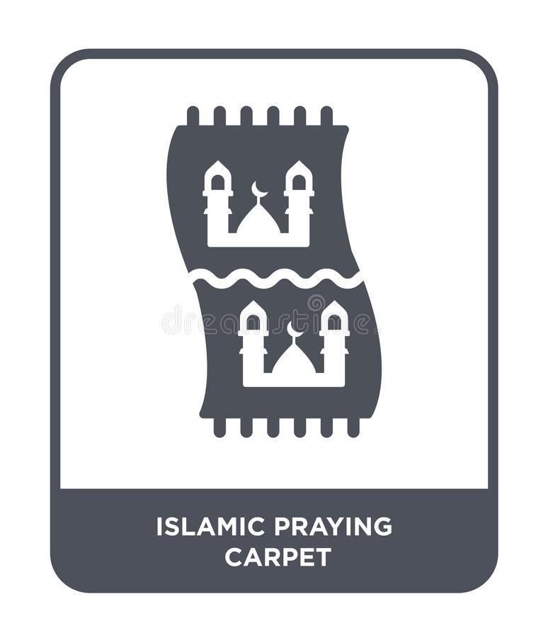 islamic praying carpet icon in trendy design style. islamic praying carpet icon isolated on white background. islamic praying vector illustration