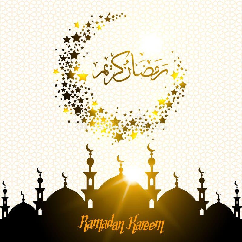 Islamic ramadan kareem calligraphy traditions greeting for your download islamic ramadan kareem calligraphy traditions greeting for your design vector muslim m4hsunfo