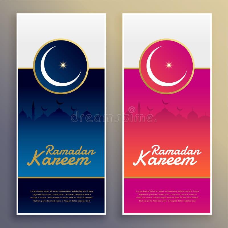 Islamic ramadan kareem vertical banners vector illustration