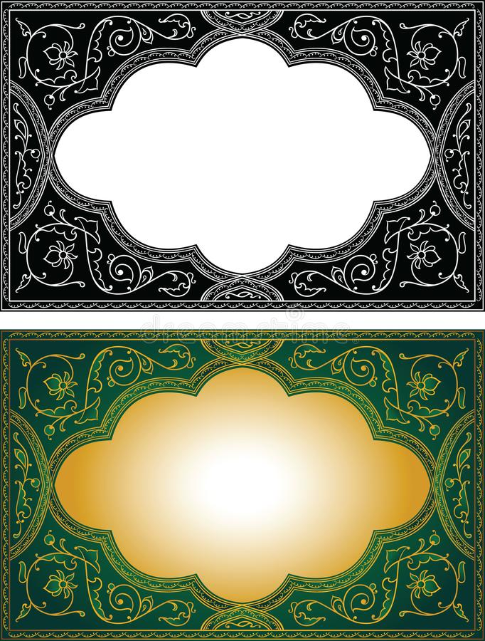 Islamic style vintage decorative frames. Gold and green, black and white colors vector illustration