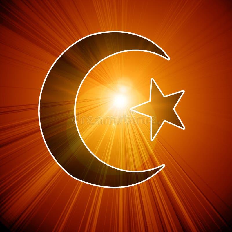 Islamic symbol stock illustration. Image of symbolic ...