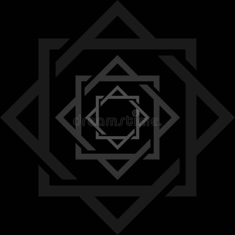 Diamond Islam Symbol Stock Vector. Illustration Of Kareem