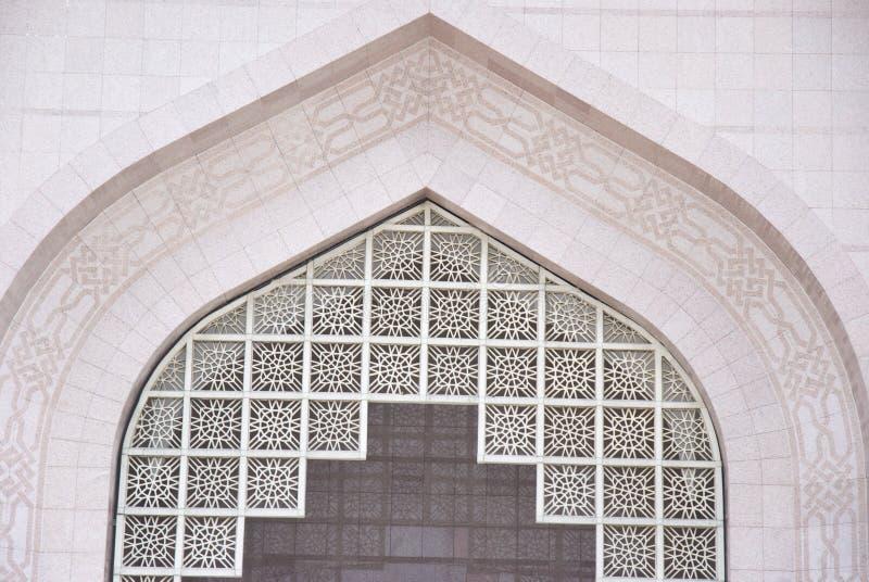Islamisch stockbilder