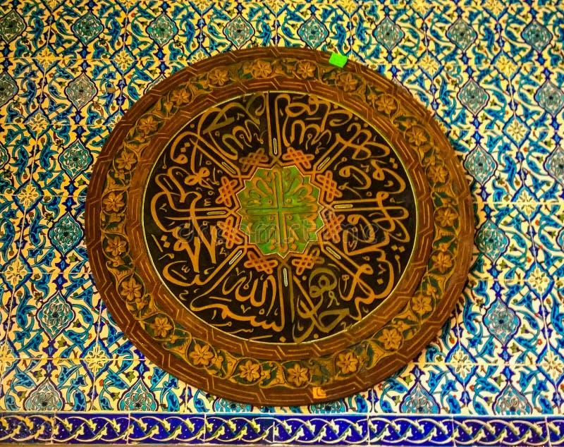 islamisch lizenzfreie stockbilder