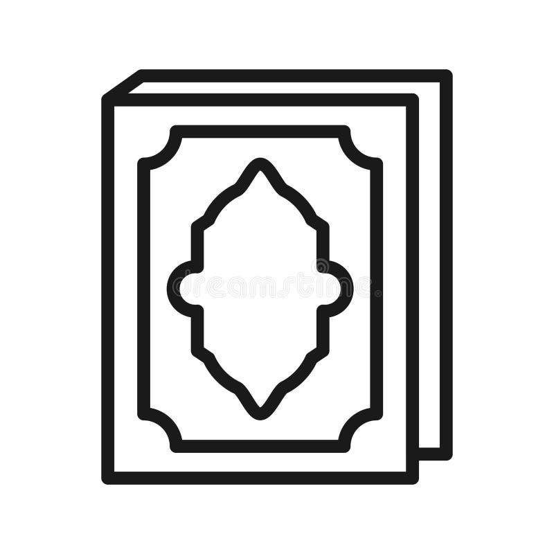 islamisch stockfotografie