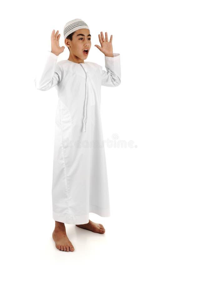 Islamisch beten Sie Erklärung volles serie lizenzfreie stockbilder