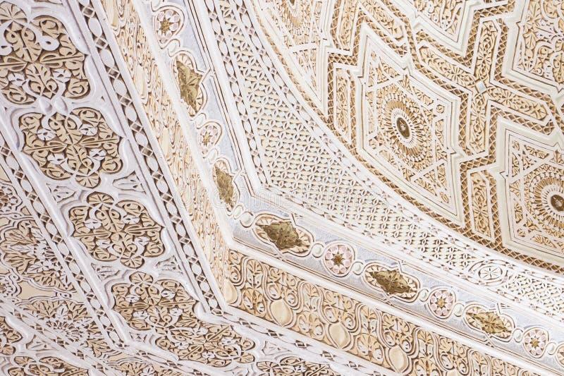 Islamische Architektur stockbilder