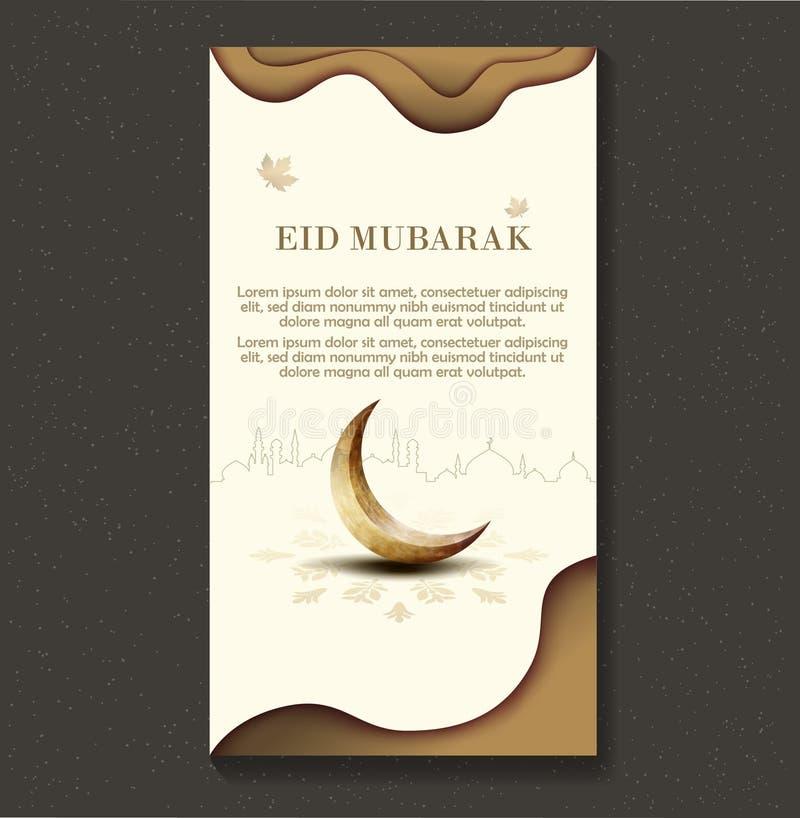 Islamische Grußramadan-kareem Broschürenschablone lizenzfreie abbildung