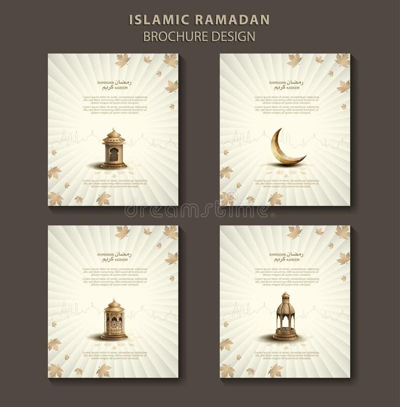 Islamische Grußramadan-kareem Broschürenschablonen entwerfen lizenzfreie abbildung