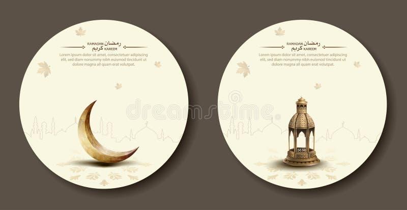 Islamische Grußramadan-kareem Kreis-Broschürenschablonen entwerfen stock abbildung