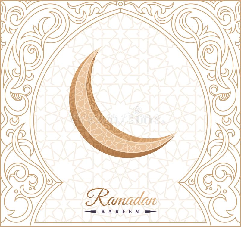 Islamische Gru?karte Ramadan Kareems Ostentwurfslinie Moschee mit arabischem Muster vektor abbildung