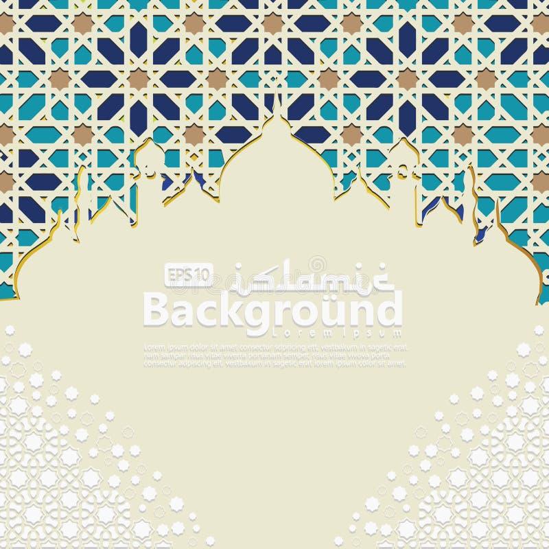 Islamische Hintergrundschablone für Ramadan-kareem, Ed Mubarak mit islamischer Verzierung stockfoto