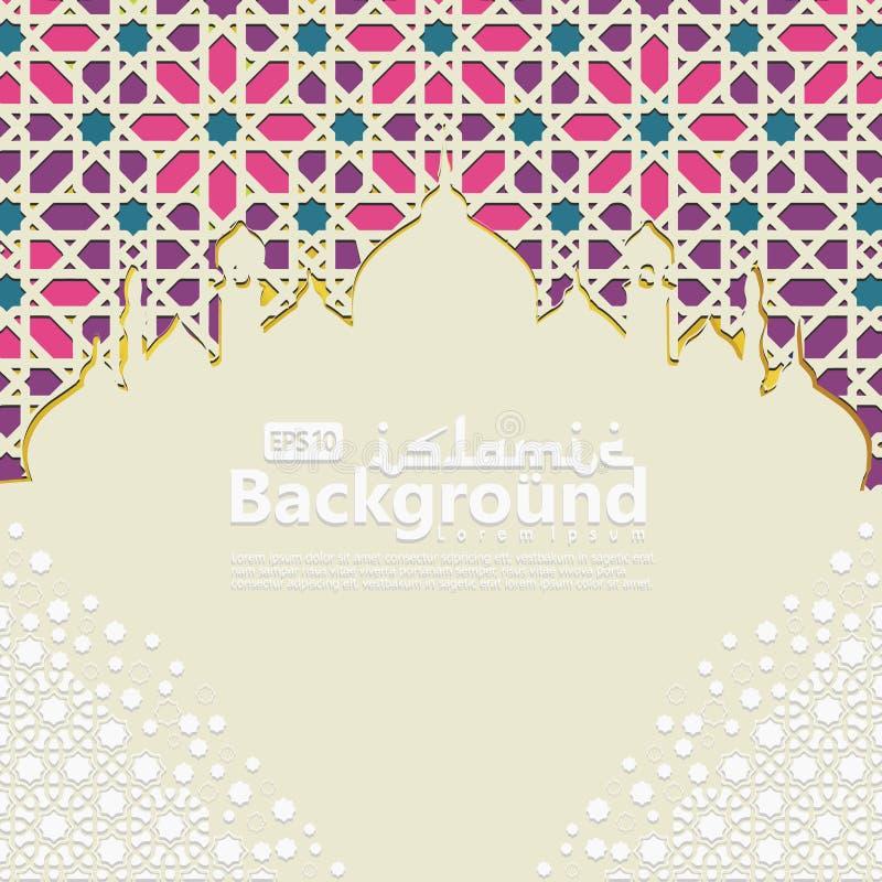 Islamische Hintergrundschablone für Ramadan-kareem, Ed Mubarak mit islamischer Verzierung stockbild