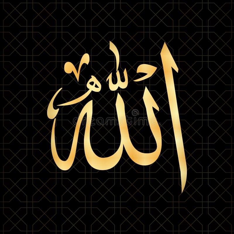 Islamische Kalligraphie Allah kann für das Design von Feiertagen im Islam, wie Ramadan verwendet werden Übersetzung-Allah - das e vektor abbildung