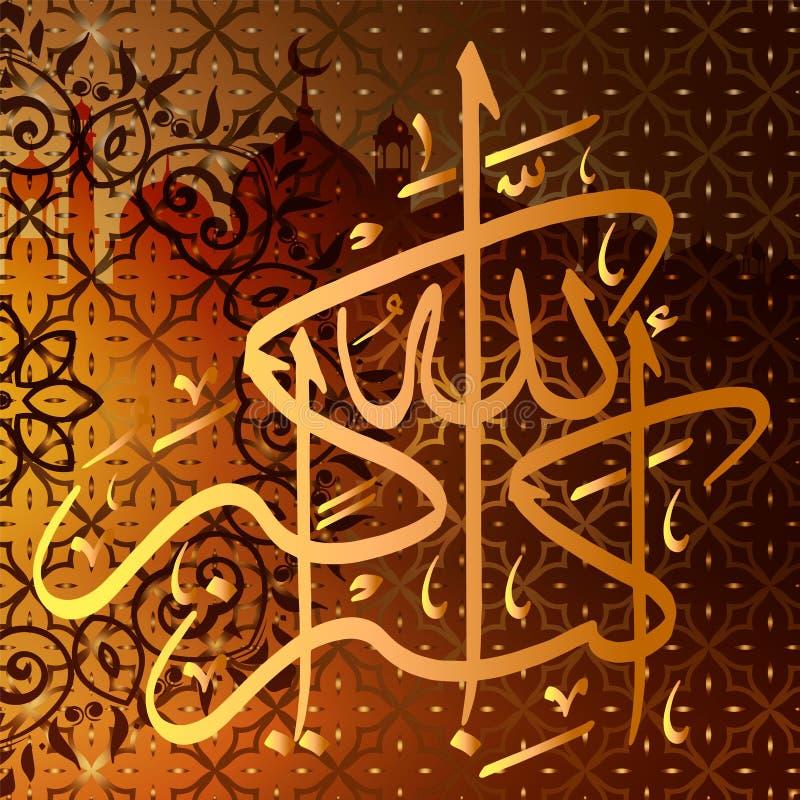 Islamische Kalligraphie für Allahu Akbar kann verwendet werden, um Feiertage im Islam, wie Ramadan zu entwerfen Übersetzung-Allah stock abbildung