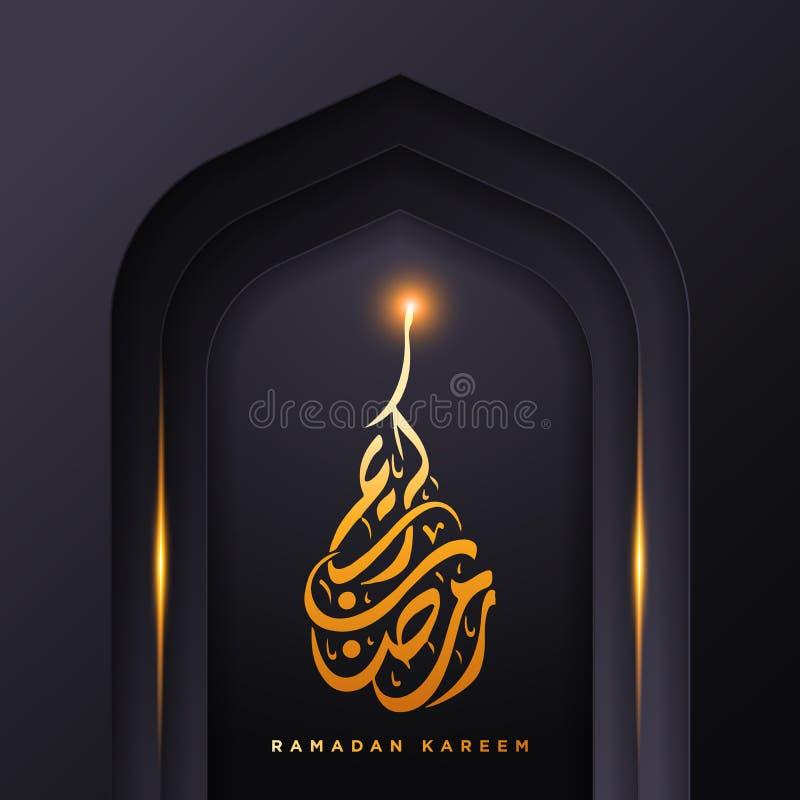 Islamische Moscheentür für Ramadan-kareem Vektorgruß-Fahnenhintergrund mit Kunstdruckpapier-Schnittart, glänzendem Mond und Arabi stock abbildung