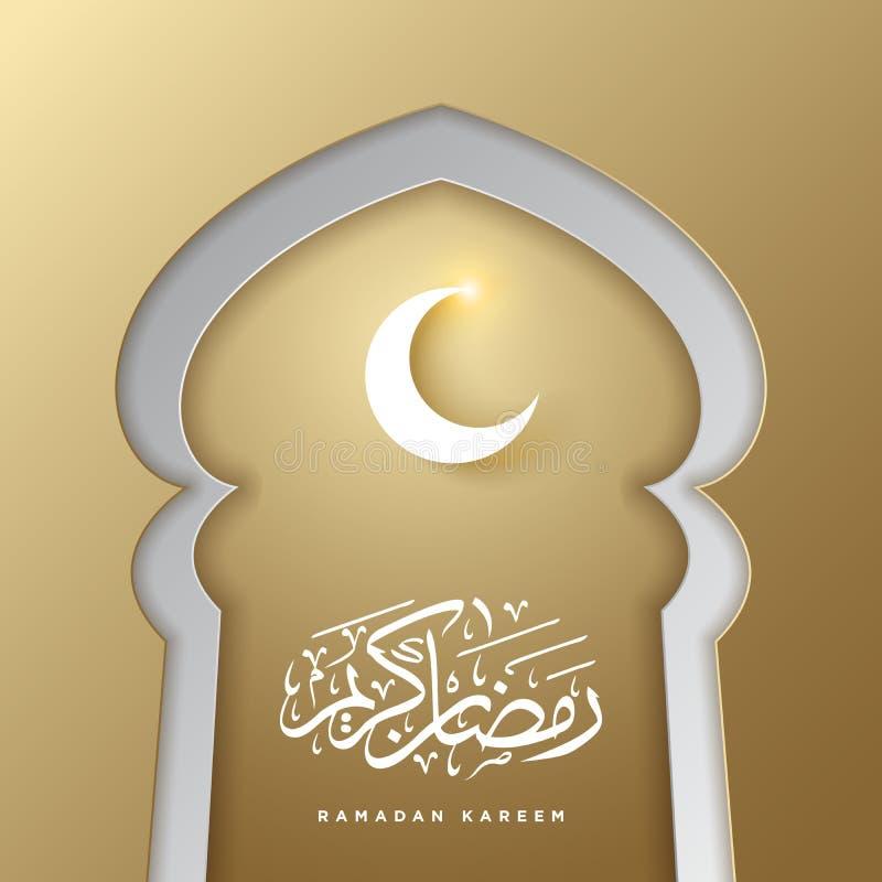 Islamische Moscheentür für Ramadan-kareem Vektorgruß-Fahnenhintergrund mit Kunstdruckpapier-Schnittart, glänzendem Mond und Arabi lizenzfreie abbildung
