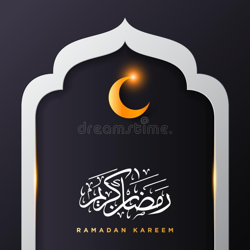 Islamische Moscheentür für Ramadan-kareem Vektorgruß-Fahnenhintergrund mit Kunstdruckpapier-Schnittart, glänzendem Mond und Arabi vektor abbildung