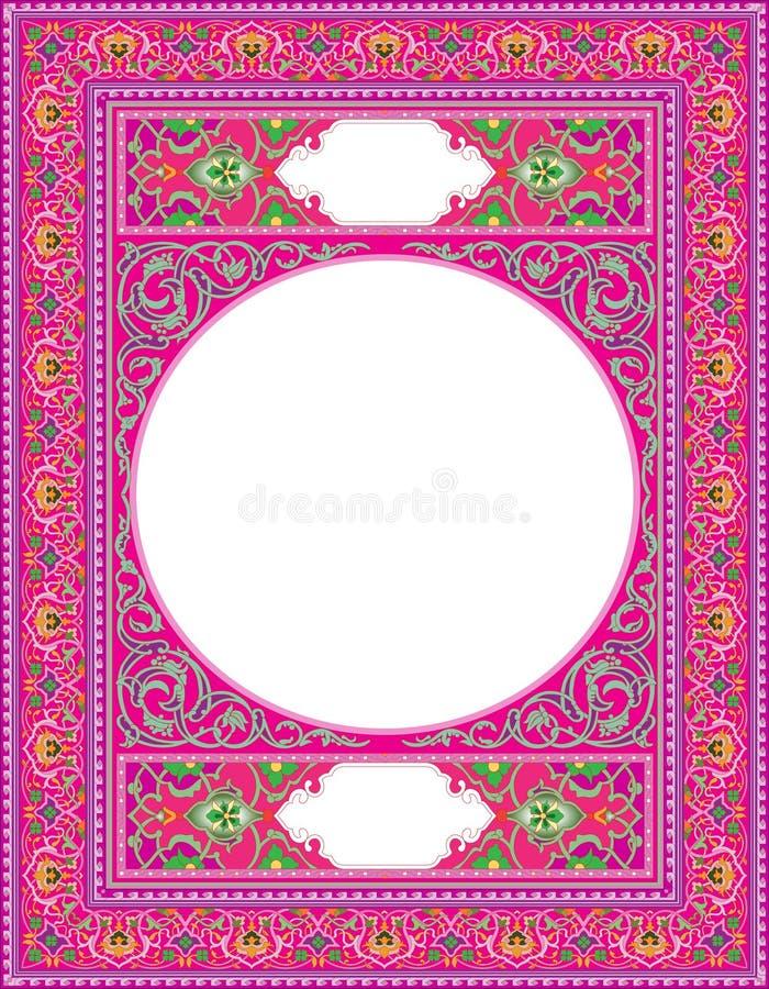 Islamischer Art Border in der rosa Farbe für inneren GebetsBucheinband lizenzfreie abbildung