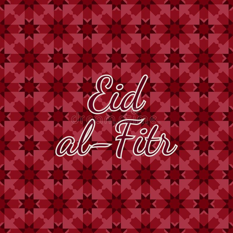 Islamischer Feiertag Eid al-Fitr Das Konzept des Ereignisses Geometrisches nahtloses Muster der dunklen Arabeske vektor abbildung