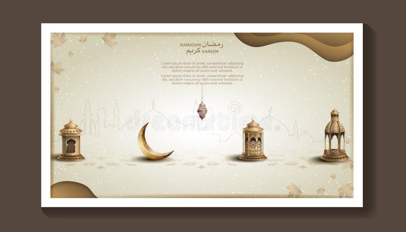 Islamischer Grußramadan-kareem Broschüren-Schablonenentwurf lizenzfreie abbildung