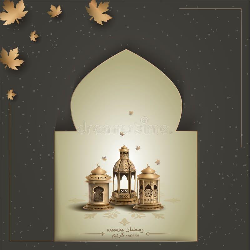 Islamischer Grußramadan-kareem Hintergrund-Schablonenentwurf lizenzfreie abbildung