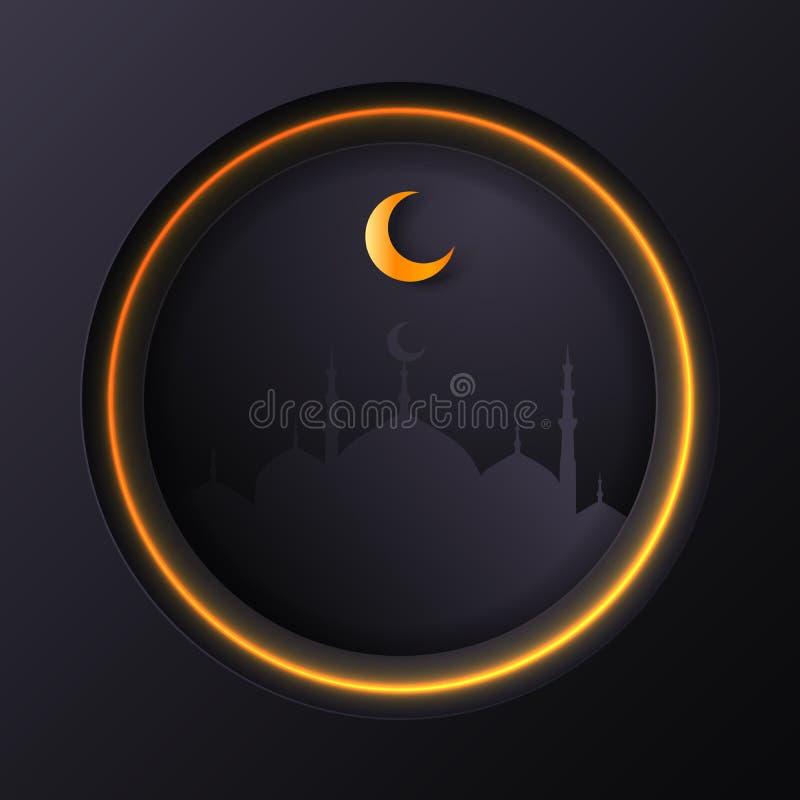 Islamischer Kreis für Ramadan-kareem Vektorgruß-Fahnenhintergrund mit Kunstdruckpapier-Schnittart, glänzendem Mond und Moscheenla stock abbildung