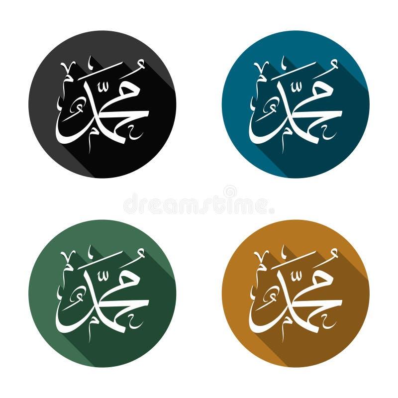 Islamischer Prophet Mohammed in der Kreis-flachen arabischen Kalligraphie vektor abbildung