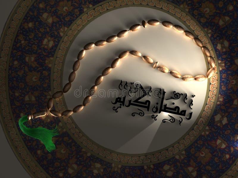 Islamischer Spiritus stock abbildung