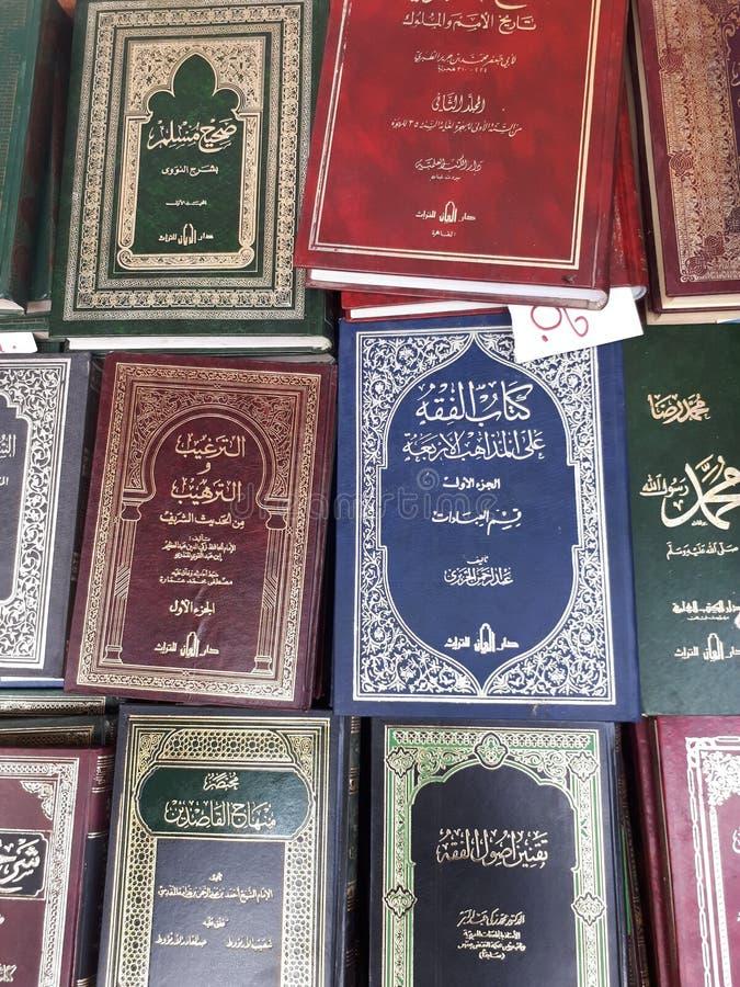 Islamisches Buch stockfotos
