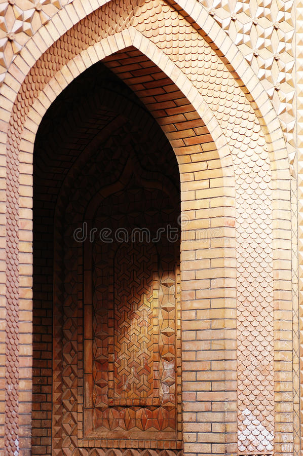 Islamisches Gebäude lizenzfreie stockbilder