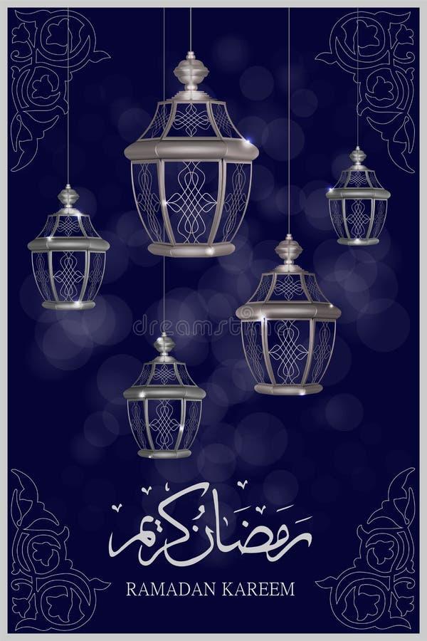 Islamisches Grußdesign Ramadan Kareems lizenzfreie abbildung
