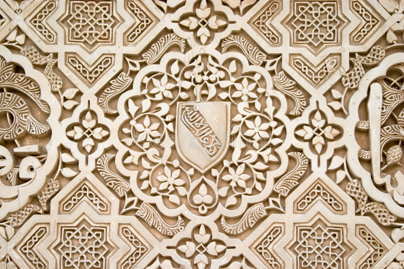 islamisk arkitekturkonst royaltyfria foton