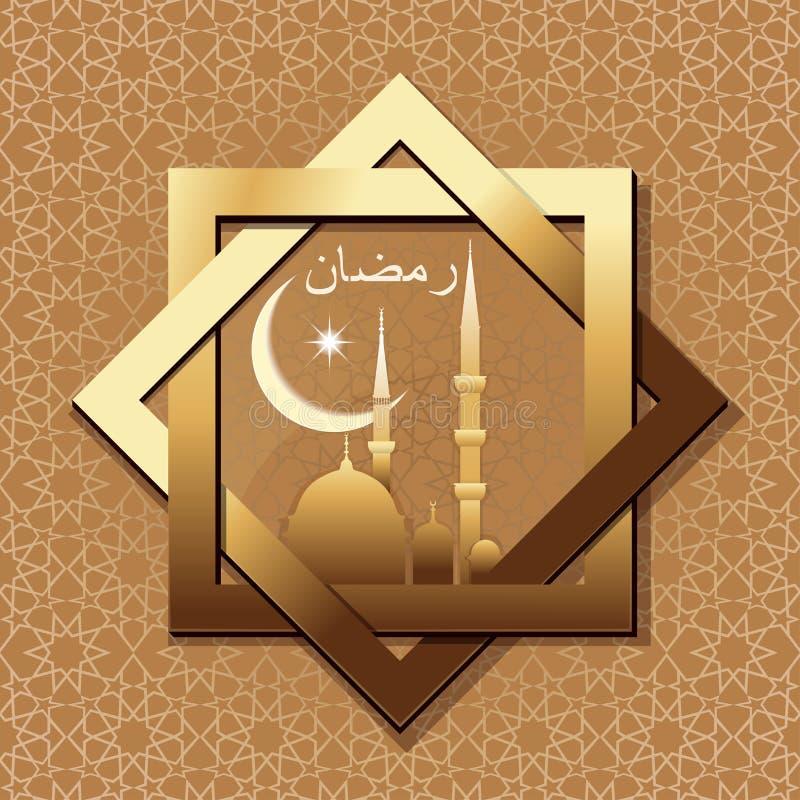 islamisk bakgrund greeting lyckligt nytt år för 2007 kort Ramadandesign stock illustrationer