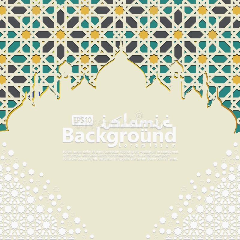 Islamisk bakgrundsmall för ramadan kareem, Ed Mubarak med den islamiska prydnaden royaltyfri illustrationer