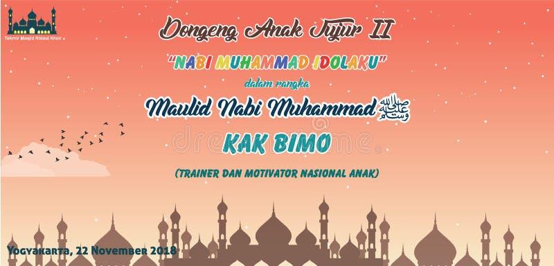 Islamisk banerkonst stock illustrationer