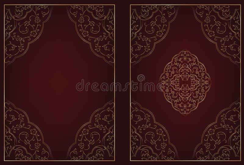 Islamisk bok för stilbönräkning arkivfoton
