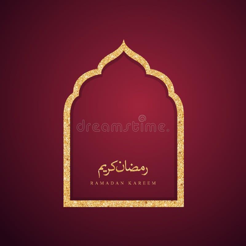 Islamisk designmoskédörr för bakgrund Ramadan Kareem - vektor vektor illustrationer