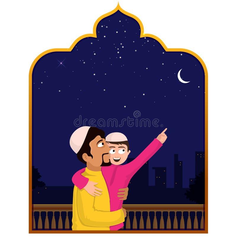 Islamisk fader och son som tillsammans ser den växande månen, Eid Mubara royaltyfri illustrationer