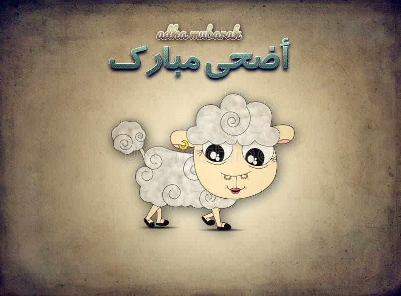 Islamisk festival av offret, Eid al Adha hälsningkort royaltyfri illustrationer