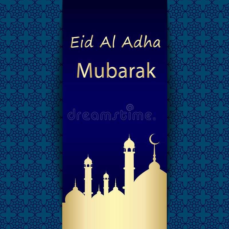 Islamisk festival av offret, Eid Al Adha Mubarak Greeting Card Det kan vara nödvändigt för kapacitet av designarbete vektor illustrationer