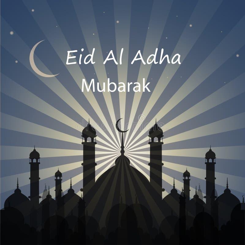 Islamisk festival av offret, Eid Al Adha Mubarak Greeting Card Det kan vara nödvändigt för kapacitet av designarbete royaltyfri illustrationer