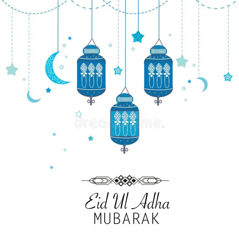 Islamisk festival av offret, kort för Eid al-Adha berömhälsning stock illustrationer