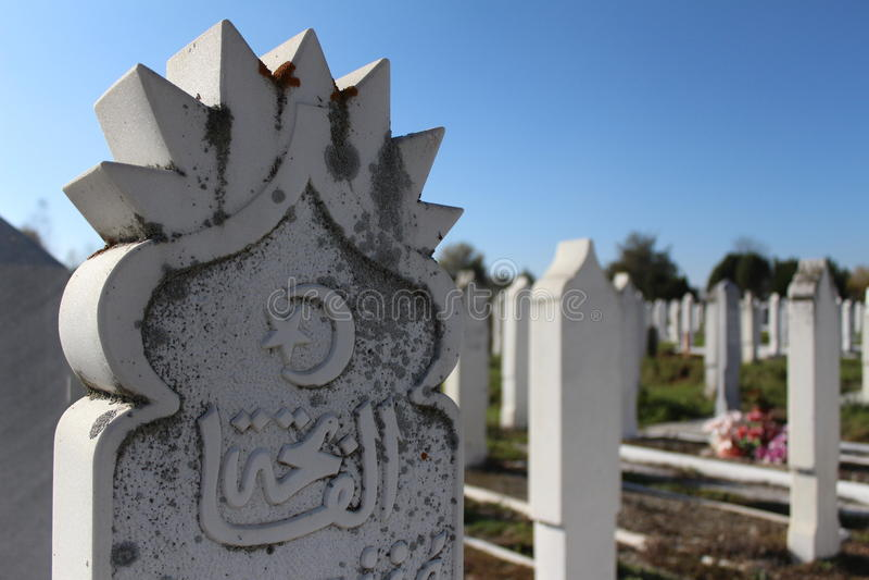 Islamisk gammal kyrkogård arkivfoto