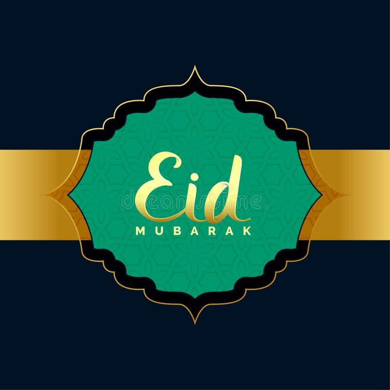 Islamisk hälsning för elegant eidmubarak festival stock illustrationer